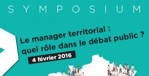 annonce symposium adt inet et LAREQUOI sur le rôle du manager territorial dans le débat public